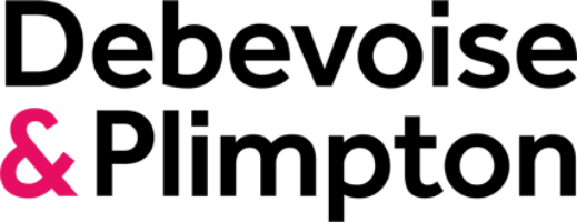 Debevoise & Plimpton Company Logo by Paul Brusiloff in New York NY